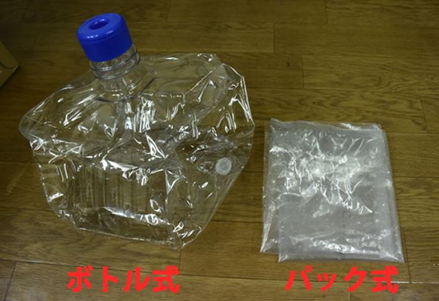 ビニールパック式の容器